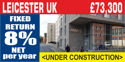 LEICESTER | Primus Edge | UK Buy To Let